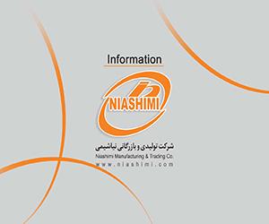 www.niashimi.com